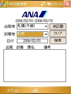 SCRN0004